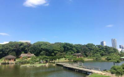 Tokyo, April 26 – May 5, 2019